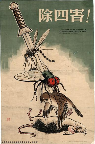 4 Pest China